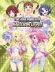 バンダイナムコゲームスの『アイドルマスター ミリオンライブ!』がiOS版GREEランキング2位に登場!