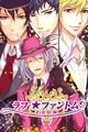アリスマティックとGMOメディア、恋愛ゲーム『ラブ★ファントム~恋愛保険~』をmixiでリリース