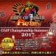 セガ・インタラクティブ、『COJポケット』で初の賞金大会「COJP Championship Summer Cup 2017 Supported by D2C R」を29日より開催