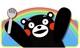 ゲームオンの『クックと魔法のレシピ』、熊本県のゆるキャラ「くまモン」とコラボ企画を実施