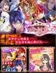 CAモバイル、恋愛ゲーム『戦国恋語◆あやかし秘め』をSP版Amebaで提供開始