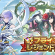 任天堂とCygames、『ドラガリアロスト』で「プライズレジェンド召喚」を5月3日15時より開催…グリームニルやローズクイーンをピックアップ