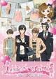 伸和企画、女性向け恋愛ゲーム『ファッションブロガー ~幸せ女の条件~』をMobageでリリース