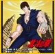 KONAMI、「北斗の拳」とのコラボパックを『jubeat plus』と『REFLEC BEAT plus』で配信開始!