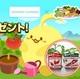 NHN Japan、『ハッピーベジフル』で「サントリー本気野菜 トマト苗セット」のプレゼントキャンペーンを実施中