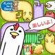 コロプラ、Android向けパズルゲームアプリ『なぞってネコちゃん!』の提供開始