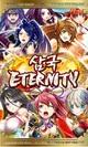 ポケラボ、韓国でソーシャルRPG『三国ETERNITY』の提供開始 T storeで無料1位獲得!
