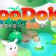 Comgate、ナンプレ風パズルゲーム『ず〜どく -ZooDoku-』をApp Storeで予約開始! リリースは11月9日予定