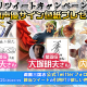 DMM GAMES、『戯画三国志』で雨宮天さん、大塚明夫さん、内田真礼さんのサイン色紙が当たるリツイートキャンペーン第7弾を開催!