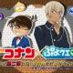 セガゲームスの『ぷよぷよ!!クエスト』がApp Store売上ランキングで101位→27位に急浮上 「名探偵コナン」コラボ第2弾の開催で