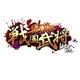 リライアンス、セクシーカードゲーム『ラブスピリッツ戦国武将 Lite.ver』をFP版GREEでリリース