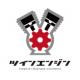 アニメプロデュース会社のツインエンジンが減資 資本金を8億6700万円減らし900万円に
