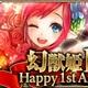 gumiのGREE『幻獣姫』がサービス開始1周年…大規模キャンペーン実施中