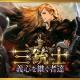 【Mobageランキング(12/6)】TOP3は前週と変わらず 新イベントへの期待大きいCygames『神撃のバハムート』に注目