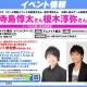 サイバード、新作『マジカルデイズ』のリリース直前を記念したリアルイベントをアニメイト横浜で11月26日に開催 11月19日より参加券の配布を開始