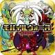フォーネクスト、元祖ソーシャルカードゲーム「モバイルウォーズ」をリメイク版を提供決定
