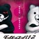 ナムコ、「ダンガンロンパ1・2 Reload in なぞとも Cafe」を1月29日より開催