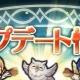 任天堂、『ファイアーエムブレム ヒーローズ』でアップデート…SPマップ「制圧戦」や新マップ「四天の庭園」、一部英雄に武器スキルを追加!