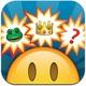 【海外アプリ研究】vol.06 Emoji Pop