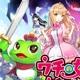 サイバーエージェント、iOS向け弾丸アクションRPG『ウチの姫さまがいちばんカワイイ』をリリース