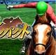 エイチーム、『ダービーインパクト』で歴代クラシック三冠馬に挑戦できるイベントを開催