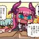 FGO PROJECT、WEBマンガ「ますますマンガで分かる!Fate/Grand Order」の第137話「捕獲」を公開
