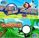 コロプラ、カジュアルゲーム『勝利の胴上げ!』iOSアプリ版と、『GO! GO! ジャングルジャンプ!』Androidアプリ版をリリース