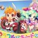WeMade Online、島育成ゲーム『ロリポップ☆あいらんど』の事前登録の受付開始! スマホゲームブランド「weme」の第1弾