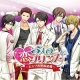 KADOKAWA、事前登録中の恋愛ゲーム『5人の恋プリンス~ヒミツの契約結婚~』のキャラクターイラストやサンプルボイスなどを公式サイト上で公開