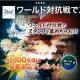カカオジャパン、『Stac』で『ラグナロクオンライン』とのコラボを実施 ニコ生の音をキャッチするとレアアイテムが当たる