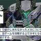 ケイブ、2018年初春リリース予定の『三極ジャスティス』に登場する人型兵器<要塞機-フォートレス・メック->に関する新情報を公開!