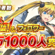 Donuts、『あくしず戦姫~戦場を駆ける乙女たち~』の事前登録者数が7万人を突破 徳井青空さんが歌う主題歌のイメージムービーも公開!