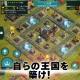 Space Ape Games、新作アプリ『ライバル・キングダム』をApp Storeで配信開始。伝説の戦士達を従えて戦うストラテジーゲーム