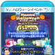 LINEとNHN PlayArt、『LINE:ディズニー ツムツム』で新イベント「Haunted Halloween~ホーンテッド・ハロウィーン~」を開始