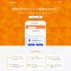 スマートアプリ、スマートフォン向け仮想通貨ウォレットアプリ『GO! WALLET』の事前登録開始…リリースは2018年夏~秋の予定