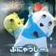コロプラ、「ふなっしー」を起用した『白猫プロジェクト』の新TVCMを12月1日より放映開始! ゲーム内にも武闘家新キャラで「ふなっしー」が登場
