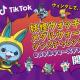 Netmarbleとレベルファイブ、『妖怪ウォッチ メダルウォーズ』でTikTokダンスチャレンジに3人の有名TikTokerが参戦決定!