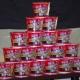 【イベント】優勝賞品は「スーパーカップ」一年分!! サービス開始1周年を迎えた『キンコン2』初の世界大会をレポート