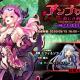 インフィニブレイン、『対魔忍RPG』にて期間限定イベント「アンブローズ~美しき刺客」を開催!