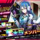 EXNOA、『凍京NECRO』でイベント「ガールズスクール・オブ・スプライス」開催! 「[制服]チェルシー・モーグ」が新登場