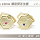 イマジニア、『メダロットS』の事前登録開始を記念して「メダル型スマートフォンアクセサリー」の受注販売を開始