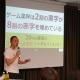 【セミナー】クリーク&リバー、サイバーコネクトツー松山洋氏の新刊出版記念トークライブを開催 その模様をレポート