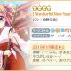 ポニーキャニオンとhotarubi、『Re:ステージ!プリズムステップ』で24時間限定「舞菜&紗由」ピックアップガチャを開始!