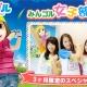 フォワードワークスとドリコム、「SHOWROOM」オーディションで選ばれたモデルを起用した『みんゴル』の特大ポスターをJR渋谷駅で公開