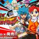 KONAMI、Switch『遊戯王ラッシュデュエル 最強バトルロイヤル!!』を8月12日に発売決定! 予約受付もスタート!