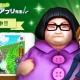 レッドクイーン、『Red Queen』がスマホアプリ情報バラエティ「教えて!アプリ先生」とコラボ メイプル超合金と矢口真里さんがゲーム内に登場!