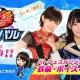 『AKB48ステージファイター2』で第2回リアル連動イベント「バトフェス広告選抜」を開催