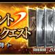 TYPE-MOON/FGO PROJECT、『Fate/Grand Order』で「サーヴァント強化クエスト第5弾」を本日17時より開催…本日公開分は佐々木小次郎
