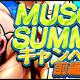 DeNA、『キン肉マン マッスルショット』で「MUSCLE SUMMERキャンペーン 前編」を7月1日より開催