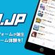CTW、HTML5ゲームPF「G123.jp」をオープン! スマホ・タブレット・PCで楽しめる オリジナル9タイトルを配信